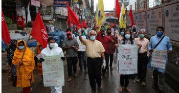 May Day observed with call for fair wage, end to job cut, lay off