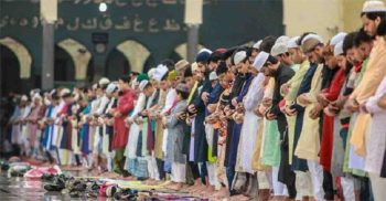 Govt lifts restriction on offering prayers at mosques