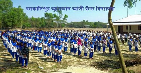 Anikar, a 10th class student of Amjad Ali High School in Habiganj, made a remarkable statement about corona virus