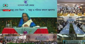 Govt to expand Community Vision Centers to each upazila: PM