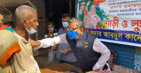 Quader Mirza punched the old man