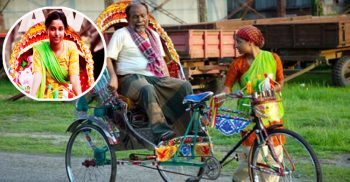 Novera used to drive rickshaw on Dhaka's road for 1hr daily